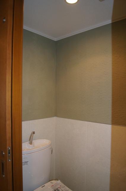 トイレ 中霧島壁