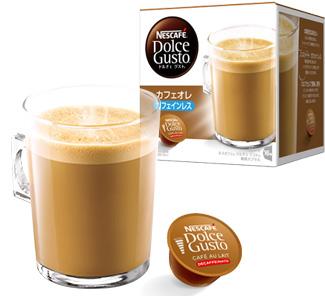 cafeaulait_less