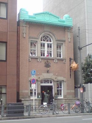 紅茶専門店 北浜レトロ
