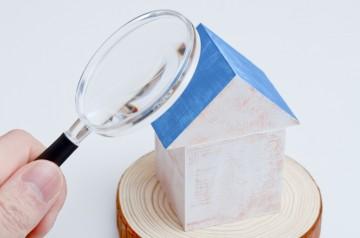住宅チェック 耐震診断