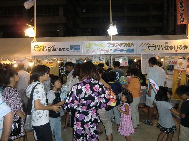 茨木フェスティバル7