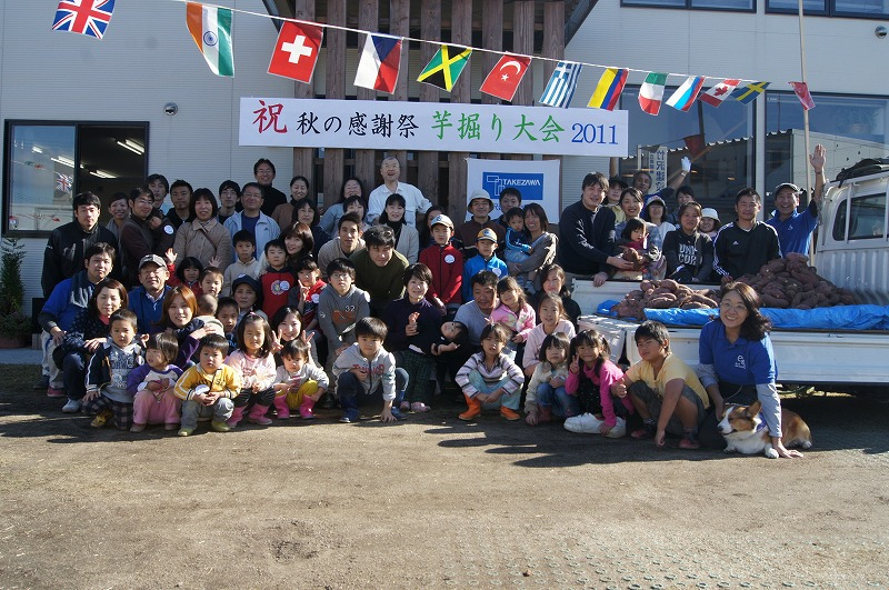 芋掘り大会2011