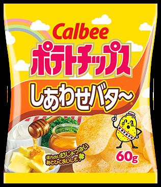shiawase_butter_bag_l